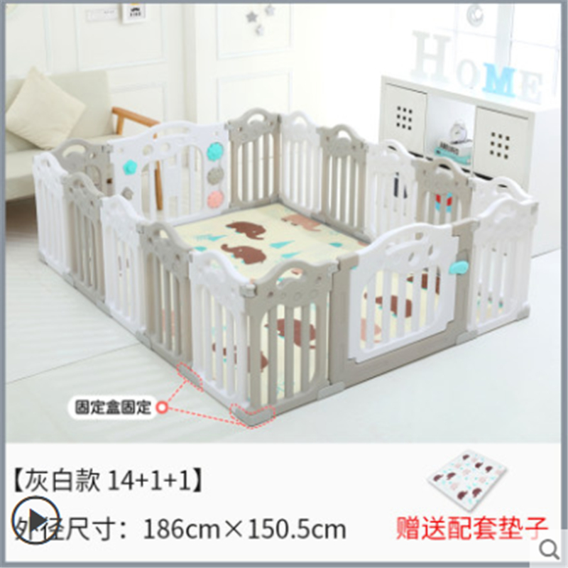 Child fence paradise fence indoor climbing mat home baby infant crawling mat toys safety protection anti-fall