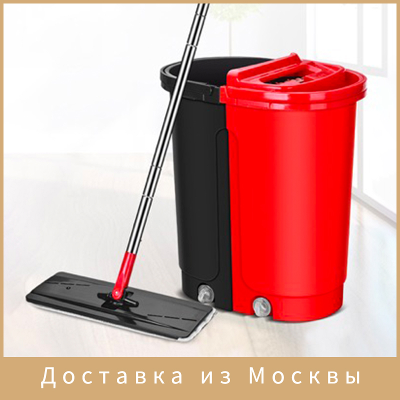 Self-Wringing Mop Free Hand Washing Flat Mop Ultrafine Fiber Cleaning Cloth Home Kitchen Wooden Floor Mop Cleaner Floor fellow