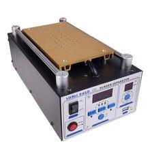ЖК сепаратор со встроенным мощным всасывающим вакуумным насосом