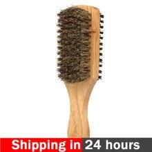 Мужская щетка для бороды, двухсторонняя щетка для волос на лице, расческа для бритья, Мужская щетка для усов, твердая деревянная ручка, дополнительный размер, щетка для бритья