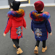 2019 new winter children's clothing children's boy cotton padded warm down jacket big boy baby long fur hooded coat outwear(China)