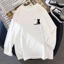 Cotton white Long Sleeve T-Shirt women's loose 2020 new Korean cartoon print versatile student simple top