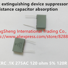 Inductor Suppressor Capacitor-Absorption Resistance 5%120r 275AC 120-Ohm HXRC 100%Arc-Extinguishing-Device