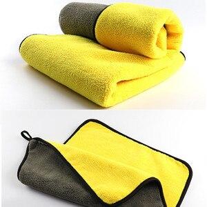 Image 4 - 10pcs/lot 30x30/40/60CM Car Wash Microfiber Towel Car Cleaning Drying Cloth Hemming Car Care Cloth Detailing Car Wash Towel