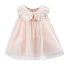 Get more info on the 2019 Fashion Toddler Baby Clothing Baby Girl Solid Bow Lace Tulle Party Princess Dress