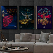 Arabic Calligraphy Art Poster And Print Canvas Painting Islamic Sufism Whirling Dervish Picture Mulism Dance Girl Religion Decor