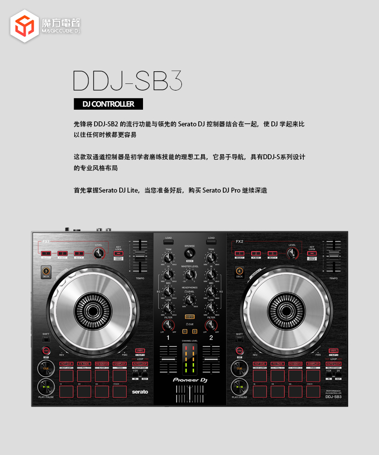 DDJ-SB3 Controller DJ Beginner Disk Recorder With Golf Mat