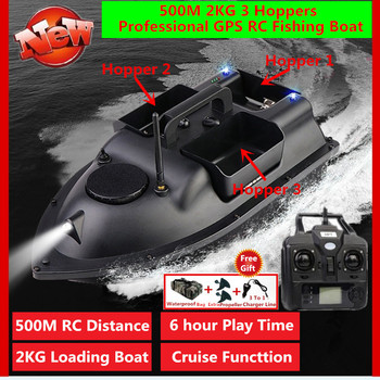 GPS 500M Remote Control RC Fishing Bait Boat Auto Cruise Control 2.4G 2KG Load 3 Hoppers Night light GPS RC Nesting Boat Model