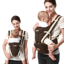 Ergonomic Baby Carrier Breathable Infant Kid Baby Sling Front Facing Kangaroo Baby Wrap Carrier for Baby Travel 3-48 MonthsZL175