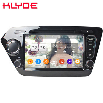 Klyde IPS 4G WIFI Android 9.0 Octa Core 4GB RAM 64GB ROM DSP BT Car DVD Multimedia Player Radio Stereo For Kia K2 Rio 2010-2018