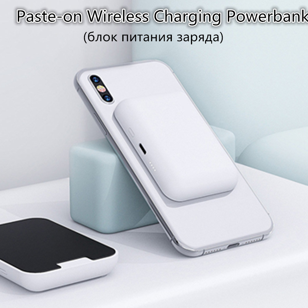 2019 New High-tec Wireless Power Bank For IPNOE X/XS Paste-on Wireless Charging Ultra-thin Portable External Battery Charge Case