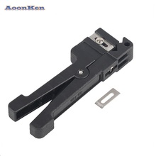 Cable Stripper 45-165 4.8-7.9mm Buffer Tube Stripper FTTH Horizontal Fiber Coaxial Cable Sheath Jacket Cutter