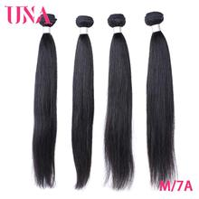 Brazilian Straight Hair Bundles Natural Black Color 4 Bundle
