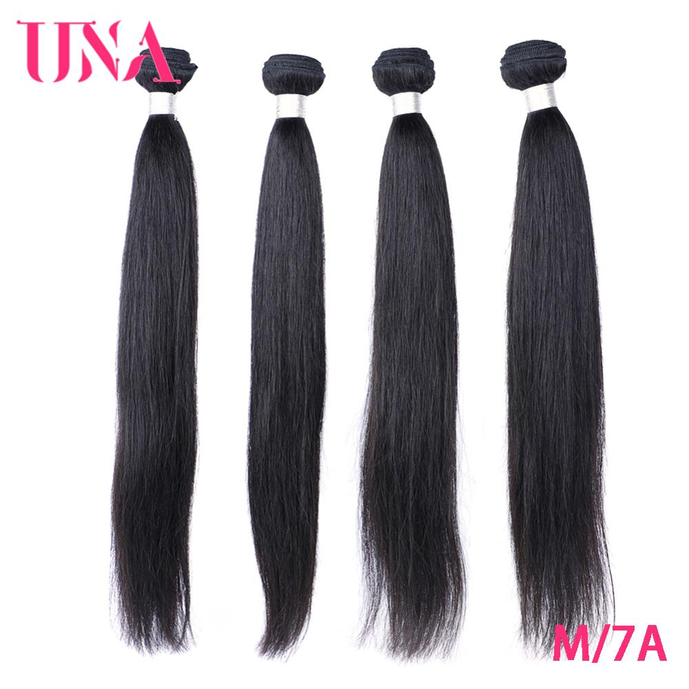 Brazilian Straight <font><b>Hair</b></font> Bundles Natural Black Color 4 Bundles Deal 100% Human <font><b>Hair</b></font> Bundles Non-Remy Human <font><b>Hair</b></font> 7A Middle Ratio image