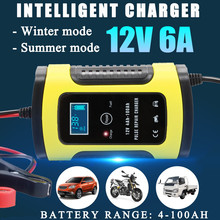 12V 6A Repair LCD Battery Charger Smart Fast For Car Motorcycle Repair Type Lead Acid Battery Agm Gel Wet Batteries Charging