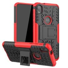 For Motorola Moto E6 Case Hard PC Armor Phone Holder Anti-knock Bumper Cover 5.5 inch