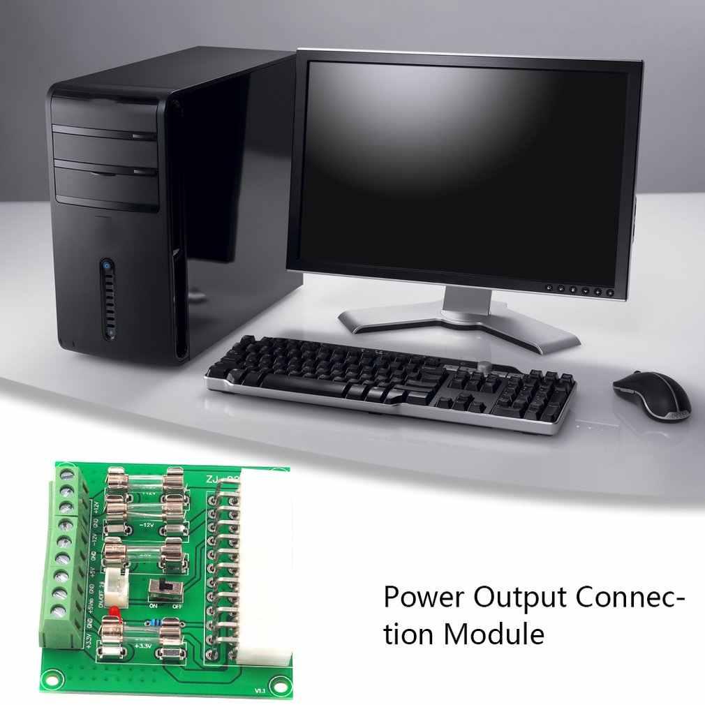 デスクトップ Atx 電源アダプタボードコンピュータ Atx 電源電源ボード電源コンセントの配線モジュールプロ取る