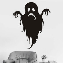 Happy Halloween Theme Creative Ghosts Wall Sticker Vinyl Home Decor Living Room Kids Bedroom Decals Removable Murals 3724 william alton living with ghosts