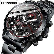 Часы наручные belushi Мужские кварцевые модные брендовые Роскошные