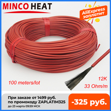 Heating-Wire Jacket Floor-Cable Carbon-Fiber Silicone-Rubber 100-Meters 33 Ohm/M Upgrade