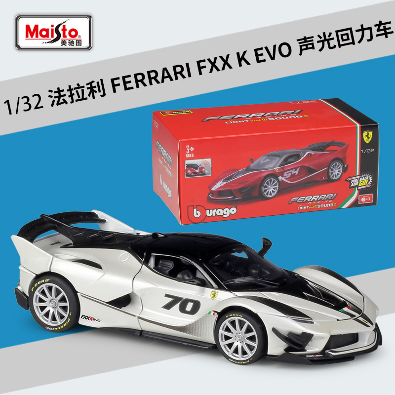 Bburago 1:32 Ferrari FXX K EVO Acousto-optic Alloy Simulation Car Model Carton Pack Collect Gifts Toy
