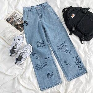 Женские джинсы GJBD indie, новинка весны 2021, уличная одежда y2k, брюки с высокой талией в стиле граффити для отдыха, e-girl, мешковатые прямые брюки, для