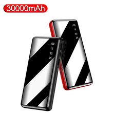 30000 MAh Power Bank Portable Besar Kapasitas Penuh Cermin LCD Digital Display Lampu LED Outdoor Travel Charger Baterai Ponsel(China)
