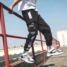 Мужские шаровары с несколькими карманами в стиле хип-хоп, брюки, уличные спортивные штаны, мужские повседневные модные брюки-карго, Мужские штаны для бега