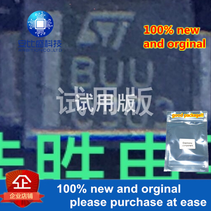 20pcs 100% New And Orginal SB54 5A40V DO214AA In Stock