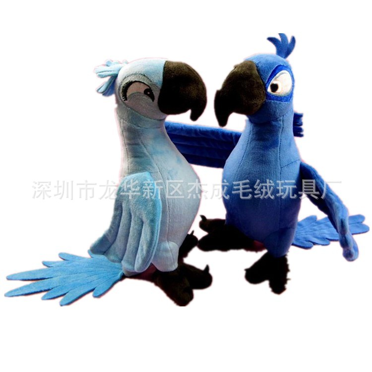 Rio Rio2 Jingang Parrot Plush Toy Doll-Alone Stand