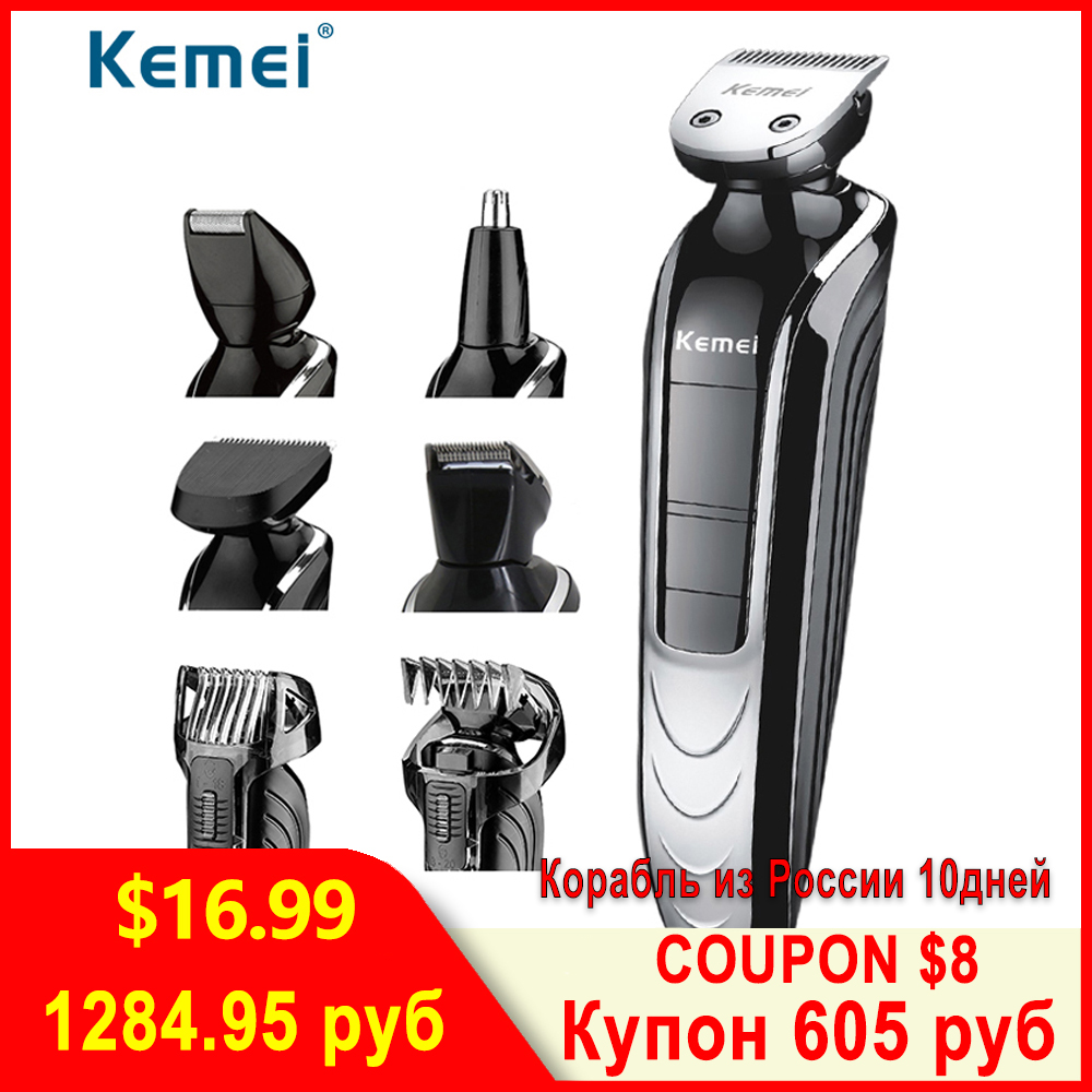 6 In 1 Multifunction Hair Clipper Professional Hair Trimmer Electric Beard Trimmer Hair Cutting Machine Trimer Cutter KM-1832