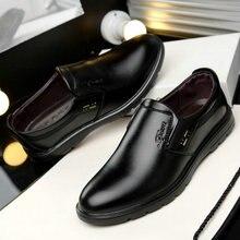 Г. Новые мужские свадебные модельные туфли обувь черного цвета деловые мужские лоферы на плоской подошве с круглым носком, на шнуровке, в британском стиле, черный цвет, Brwon VV-53Z