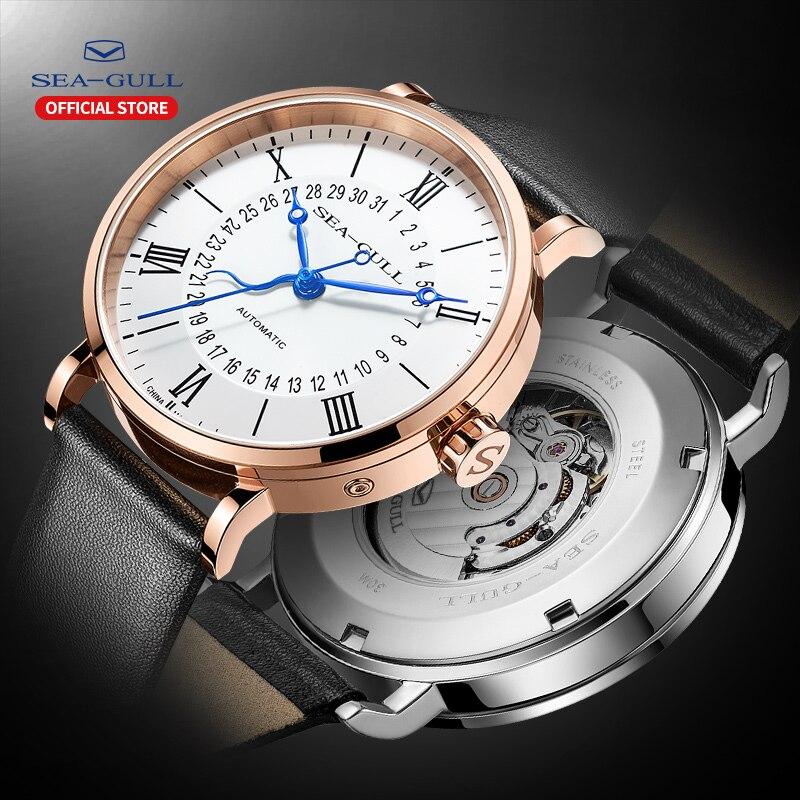 Seagull mechanical watch men's watch 2019 fashion automatic mechanical watch business watch 50 meters waterproof 819.17.6053