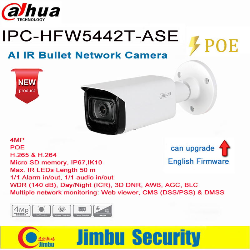 Dahua ip-kamera 4MP PoE IPC-HFW5442T-ASE H.265 WDR IR50m Mirco SD karte 128GB IP67 IK10 1/1 Alarm in/heraus 1/1 audio in/out