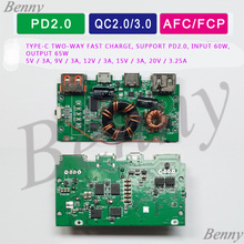 QC3.0/PD65W Bi Directionele Snel Opladen Mobiele Power Diy Suite Lading Schat Lifting En Drukken Printplaat 20V