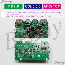 Двунаправленная Быстрая зарядка QC3.0/PD65W, мобильная зарядка «сделай сам», набор для поднятия и прессования сокровищ, печатная плата 20 в