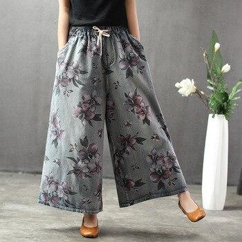 Plus Size Vintage Jeans Woman 2020 Spring Autumn Ethnic Style Floral Print Elastic Waist Loose Denim Wide Leg Pants Ankle-length