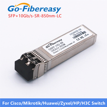Cisco/Ubiquiti/Mikrotik/zyxel과 호환되는 SFP + 10 기가바이트/초 광 트랜시버 모듈 SFP 10G SR 10GBASE SR DDM 트랜시버 모듈