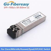 SFP + 10 Gb/s משדר אופטי מודול SFP 10G SR 10GBASE SR DDM משדר מודול תואם עבור סיסקו/Ubiquiti/Mikrotik/zyxel