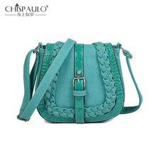 Женская сумка через плечо, диагональная Ретро Маленькая квадратная упаковка, Новая модная женская сумка, повседневные сумки-мессенджеры из искусственной кожи, сумка через плечо