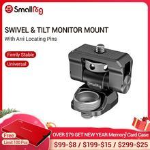 """SmallRig поворотное и наклонное крепление для монитора с контактами Arri для 5 """"и 7"""" экранного монитора EVF Mount   2348"""