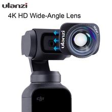 Ulanzi אוסמו כיס 4K HD גדול רחבה זווית עדשת מגנטי עבור DJI אוסמו כיס, 100 תואר רחב זווית אוסמו כיס אבזרים