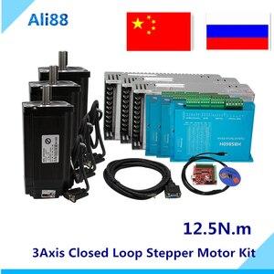 free ship!8.5N.m/12N.m closed loop stepper set :Hybird Servo driver HBS860H+86 2Phase моторчик cnc kit 4axis nema 34 closed loop(China)