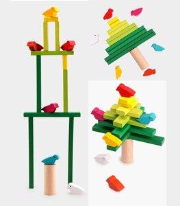 Image 2 - עץ צעצועי איזון ציפור עץ ילדים צעצועי מסיבת משחקי צעצועים חינוכיים לילדים אינטראקציה ילדים צעצוע אבני בניין תינוק מתנה
