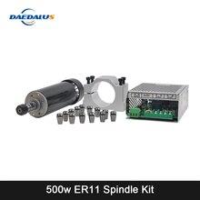 500 Вт шпиндель с воздушным охлаждением ER11 CNC 0,5 кВт мотор шпинделя+ Регулируемый источник питания 52 мм зажимы ER11 цанговый патрон для гравировального станка