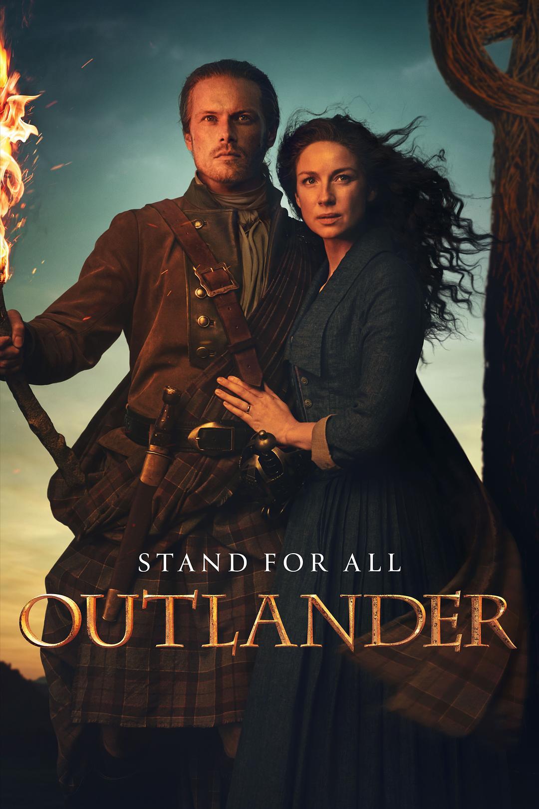 古战场传奇 第五季 Outlander Season 5