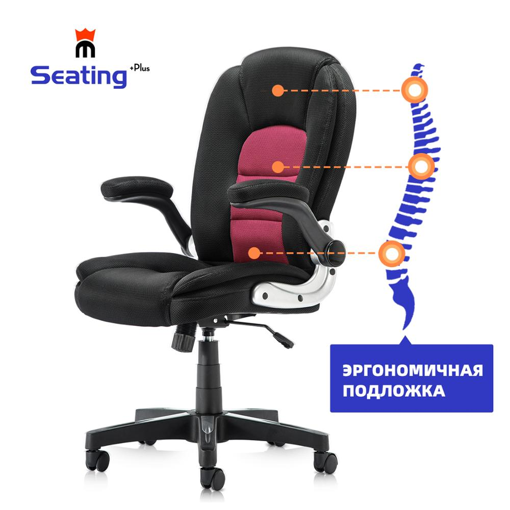 Seatingplus High-back mesh chair computer armchair office chair gaming chair ergonomic chair comfortable chairs swivel chair