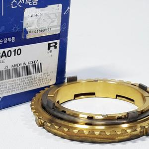 Image 3 - M/T Double Cone For H YUNDAI TRAJET 2006 2007 OEM 433503A010 1 / 2 synchronizer ring