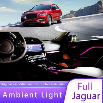 For Jaguar XFL F-PACE XEL XJL modified original ten-color atmosphere lamp foot socket light original car screen control