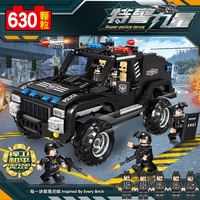 assembled light armored vehicle team compatible with Legao children's diy toys building blocks lepin star wars christmas Gift